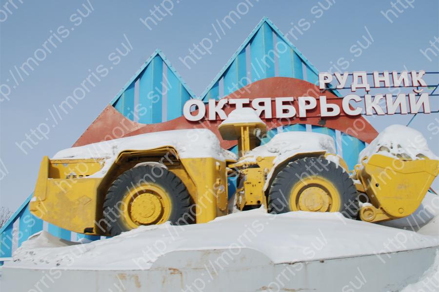 Горное оборудование в Норильск ленточный питатель в Сызрань